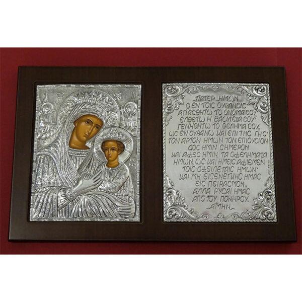 Είκονα Διπλό Πάτερ Ημών Παναγία Αναγέννησης - Online Ketsetzoglou.gr