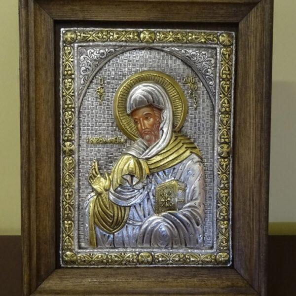 Άγιος Διονύσιος Ζακύνθου εικόνα ασημένια
