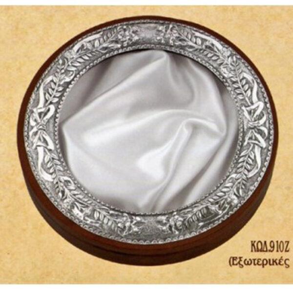 ασημένια στεφανοθήκη γάμου στρογγυλλή