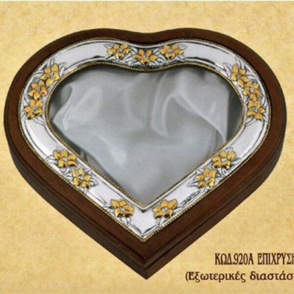 ασημενια στεφανοθηκη γαμου καρδια
